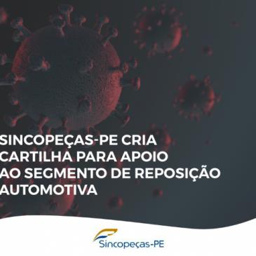 Sincopeças-PE cria cartilha para apoio ao segmento de reposição automotiva